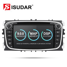 Isudar Auto Multimedia Speler Android 9 GPS 2 Din auto dvd-speler voor FORD/Focus/S-MAX/Mondeo /C-MAX/Galaxy wifi auto radio DSP DVR(China)