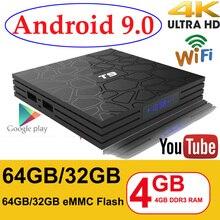안드로이드 9.0 TV 박스 T9 스마트 TV 박스 4K 셋톱 박스 쿼드 코어 4GB RAM 32G 64GB ROM H.265 USB 3.0 Google 플레이어 스토어 Youtube TVBOX