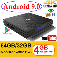 Android 9.0 TV BOX T9 Smart TV BOX 4K Set Top Box Quad Core 4GB RAM 32G 64GB ROM H.265 USB 3.0 Google Player Store Youtube TVBOX