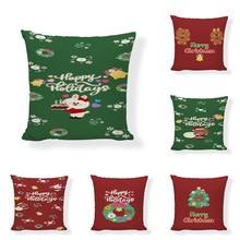 Christmas Pillowcase Decoration Gift…