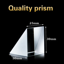 Spectral Optics Reflective Prism K9 Small Amount of Spot Coating Isosceles Right Angle spectral terra