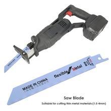Taladro eléctrico de sierra alternante para el hogar, herramientas de corte de Metal para carpintería, 1/2/5/6 Uds.
