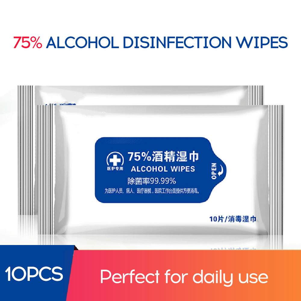 10pcs Disposable 75% Alcohol Wipes Portable Hand Towel Wash Skin Cleaning Care Sterilization Disinfection Wipes For Antiseptic