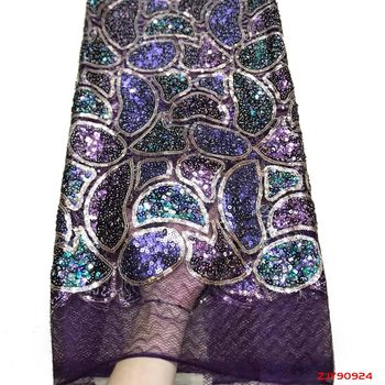 Sequins Lace Fabric Latest African Lace Fabric High Quality Nigerian French Party lace fabric for tulle lace fabric