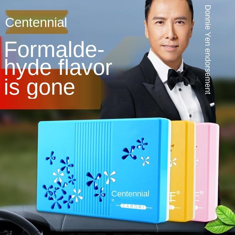 Carori Car Balm Solid Car Perfume Long Lasting Gardenia Pineapple Osmanthus Car Aromatherapy Deodorization in the Car