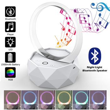 Portable LED Night Light with Bluetooth Speaker Wireless Rechargeable Touch Control 7 Color Bedside