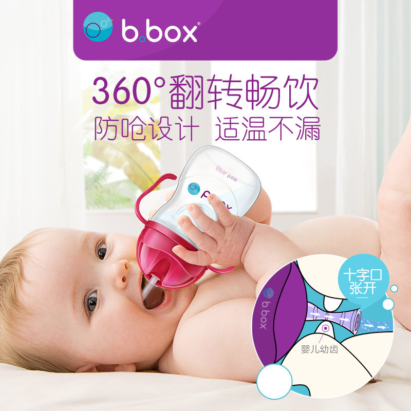 Australia Bbox Baby Gravity Cup With Straw Leak-Proof Infant Child Handle Learn Drinking Cup Training Cup [Mining]