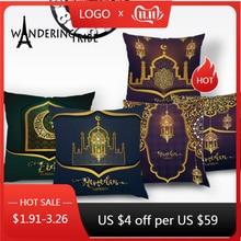 Islamitische Eid Mubarak Decoraties Voor Thuis Party Decor Ramadan Decor Sofa Polyester Moslim Moskee Decoratieve Kussensloop Cojines