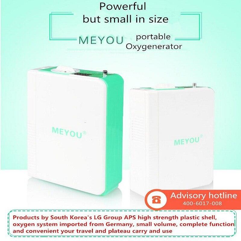 Tragbare Sauerstoff Konzentrator mit batterie aufladbar DC12V Reise Verwenden O2 Generator Für Outdoor Klettern Sauerstoff, Der Maschine