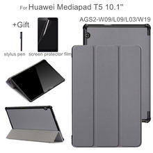 "Case for Huawei Mediapad T5 AGS2-W09/L09/L03/W19 10.1"" Ultra Slim Tablet Stand Cover for Huawei T5 10 case +gift(China)"
