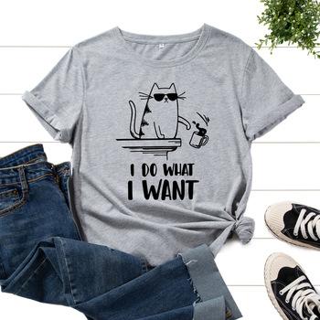Bawełniane koszulki damskie koszulki z nadrukiem koszulki z nadrukami letnia koszulka z krótkim rękawem topy koszulki damskie ubrania robię to co chcę fajny kot Pet tanie i dobre opinie FALYMO REGULAR Sukno CN (pochodzenie) Lato COTTON NONE SHORT Dobrze pasuje do rozmiaru wybierz swój normalny rozmiar FUNNY