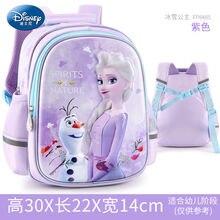 Disney для девочек с героями мультфильма «Холодное сердце»;