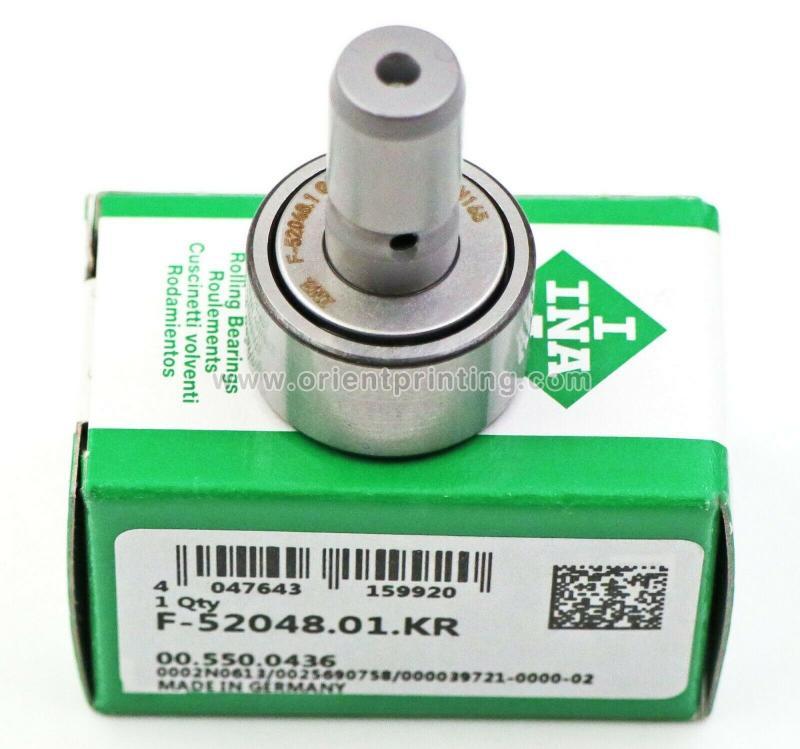 Details about  /Sandvik 55033420 operating Mechanism K-Frame NEMA 3//12 L=30