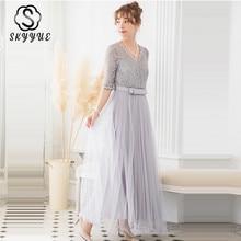 Skyyue A-Line Bridesmaid Dress V-Neck Floor Length Dress Half Sleeve Vestido Madrinha Zipper Bridesmaid Dress for Girls K313 v neck half sleeve tea length dress