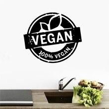 цена на Vegetable Nature Flora Food Health Life Wall Art Decals Home Decor Vegan Power Vinyl Wall Sticker Kitchen Room Decoration lw497