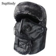 SupSindy Army Military Ushanka Men&Women PU leather Winter Bomber Hat