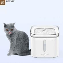 Youpin Petkit Smart Water Dispenser 2S Kitten Puppy Pet Water Dispenser Kat Living Water Fontein Automatische Slimme Hond Drinken