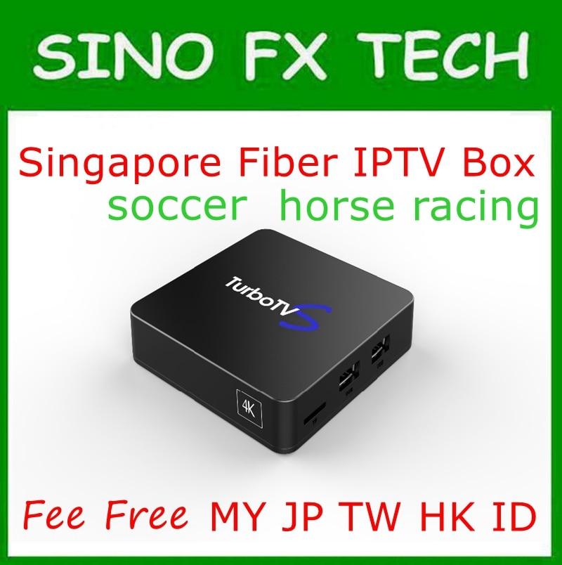Bonne nouvelle singapour premier starhub iptv boîte Turbotvs Fiber tv boîte pour les courses de chevaux et le match de football
