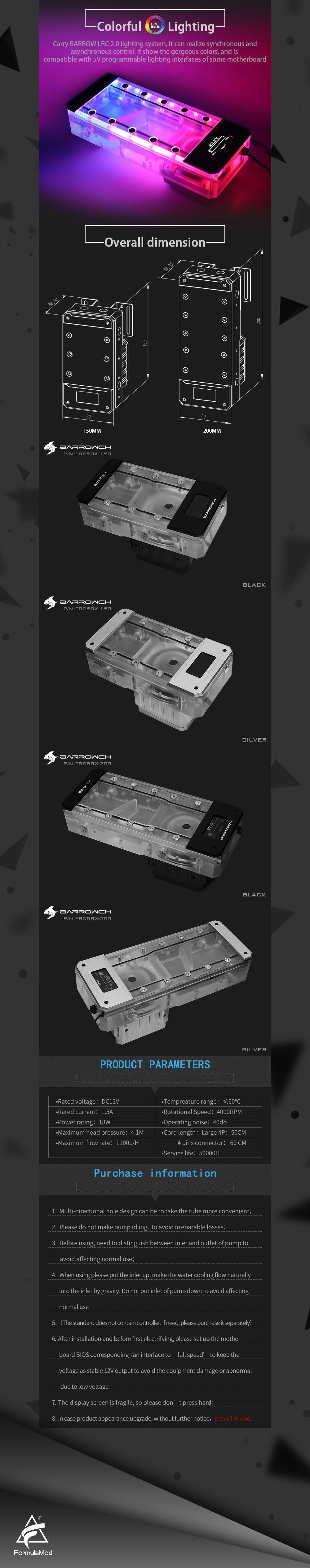 Barrowch FBD5BX, Digital Display PWM 18W Pump With Reservoir Combinations, Box Fish D5 Series, Integrated Pump + Reservoir,