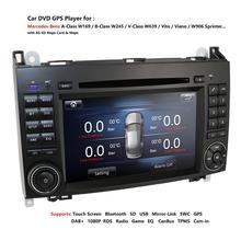 2 الدين راديو تلقائي مشغل أسطوانات للسيارة الوسائط المتعددة لمرسيدس بنز B200 الفئة Ab W169 W245 فيانو فيتو W639 العداء W906 GPS والملاحة USB
