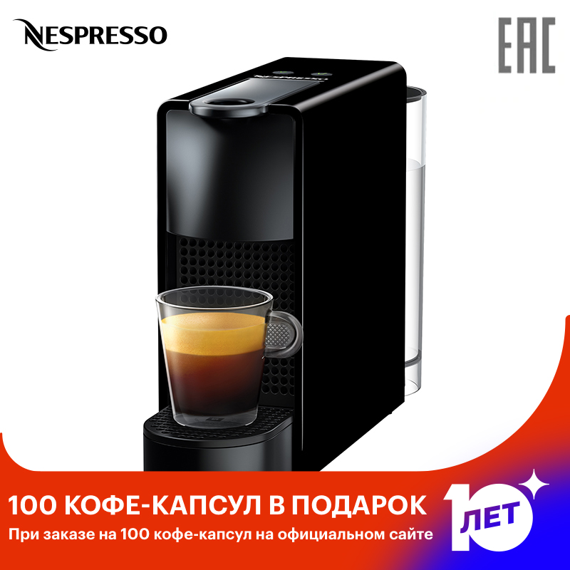 Coffee Maker Nespresso Essenza Mini C30 Capsule Machine Machines Kitchen Home Appliances Goods For Kitchen