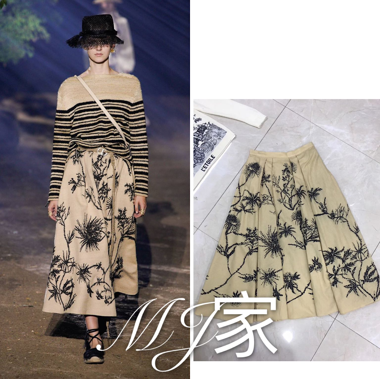 New  waist African dream temperament umbrella skirt printing drills very big fine cotton and linen woven skirts long skirt