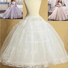 Children Petticoat Dress Kids Petticoats for Flower Girls Dresses Little Girls Crinoline 2 Hoop Skirt Petticoat Lolita Skirt
