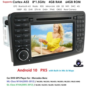 Car Stereo GPS Navigation for Mercedes Benz ML GL W164 ML300 ML350 DVD Radio SWC Bluetooth WIFI/4G Android 10 PX5 DSP IPS 8Core