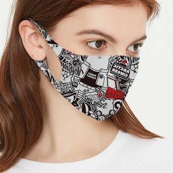 Unisex Print Face Masks Reusable Mouth Face Cover Masks Washable Anti-spitting Protective Face Masks In Stock свитшот print bar hu ss masks