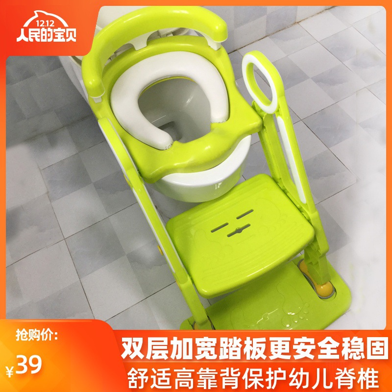 Toilet For Kids Chamber Pot Ladder Foldable Men And Women Baby Potty Chair Kids Padded Toilet Seat Extra-large No. Potty