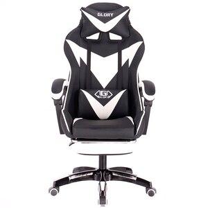 Image 3 - Silla de ordenador profesional LOL internet cafe, silla de carreras deportiva, silla de gaming WCG, silla de oficina