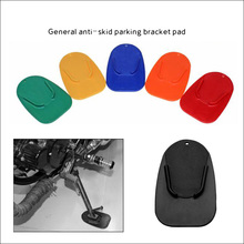 Universal Motorcycle Side Kickstand Stand Non-slip Extension Plate Base Biker Kick Parking Support Plastic Motor Foot Pad