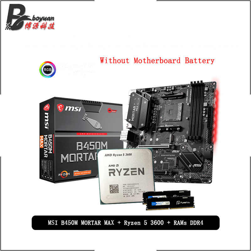 AMD Ryzen 5 R5 3600 CPU + MSI B450M MORTAR MAX Motherboard + Pumeitou DDR4 8G 16G 2666MHz RAMs Suit  Socket AM4 Without cooler
