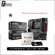 MSI B450m-Mortar Amd Ryzen Pumeitou Ddr4 2666mhz R5 16G 8G Suit 3600-Cpu Cooler Socket-Am4