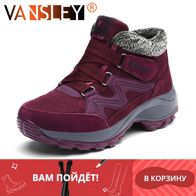 Brand Winter Women Snow Boots Shoes Waterproof Suede Women Warm Plush Krasovki Ankle Boots Female Shoes Wedge Snow Sexy Boots 87