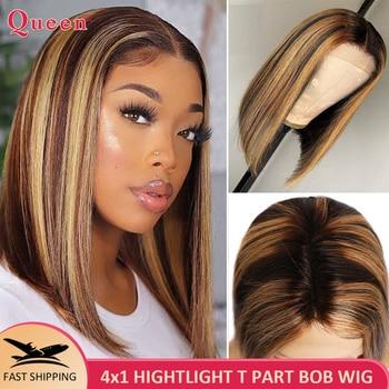 Highlight Bob Wig Human Hair Brazilian Ombre Lace Closure Wig 4*1 T Part Human Hair Wig Short Bob Human Hair Wig For Women Queen 1