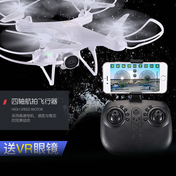 battery life UAV charging remote control aircraft fall-resistant aerial photography four-axis aircraft children's toy