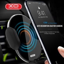 XO WX013 Qi Car Wireless font b Charger b font For iPhone 11 Pro Max Samsung