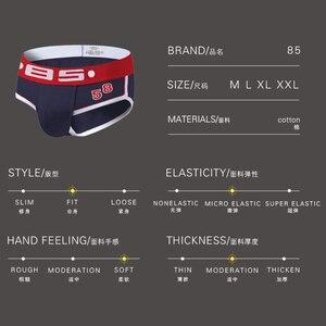 Image 2 - 6 قطعة/الوحدة مثير الرجال الملاكم أوم الرجال الملابس الداخلية boxershort الرجال الملاكمين مثير الملاكم السراويل 6 اللون طباعة سراويل Cueca