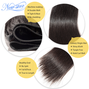 Image 3 - Brazilian Virgin Human Hair Straight Style Extension 3 Bundles Deal 100%Unprocessed Intact Cuticle New Star Long Hair Weaving