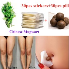 Fat Burning Patch Belly Patch Dampness-Evil Removal Improve Stomach Discomfort Chinese Slimming Patch Mugwort Navel Sticker New