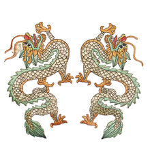 2019 New Arrival China Style Large Embroidered Dragon Patches Sew on DIY Applique Dress Jacket Patch For Clothing Decoration(China)