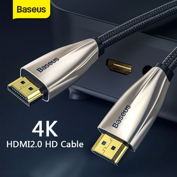 Baseus Horizontal 4K HDMI Male To Male Adapter 2.0 Cable For PS4 Projector TV Audio Video HDMI Wire Cord Digital Splitter Switch wire world starlight 7 hdmi 12 0m
