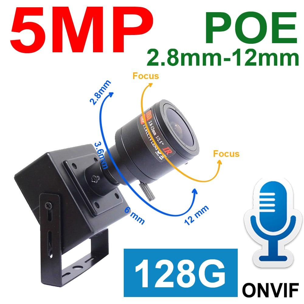 JIENUO 5MP Mini POE Ip Camera Audio Cam 128G Cctv Security Surveillance 2.8-12mm Zoom High Definition Onvif HD Video Home Camera