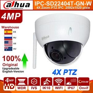 Image 1 - 원래 Dahua SD22404T GN W SD22404T GN 4MP 4 배 광학 줌 고속 PTZ 네트워크 WiFi/유선 IP 카메라 WDR ICR 울트라 IVS IK10