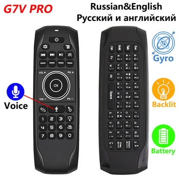 G7V PRO Backlit Gyroscope Wireless Air Mouse with Russian English keyboard 2.4G Smart Voice Remote Control G7 built-in Battery