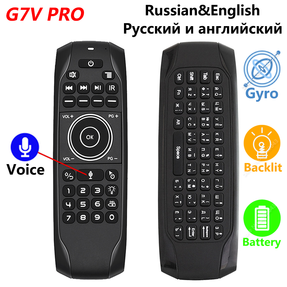 G7V PRO arkadan aydınlatmalı jiroskop kablosuz hava fare ile rusça İngilizce klavye 2.4G akıllı ses uzaktan kumanda G7 dahili pil