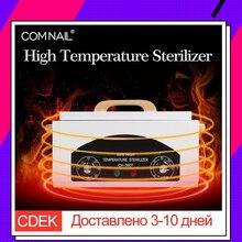 300W Draagbare Droge Warmte Hoge Temperatuur Sterilisator Medische Autoclaaf Manicure Tool Sterilisator Voor Nagels Pedicure Salon