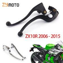 בלם מצמד מנופי קוואסאקי ZX10R 2006 2007 2008 2009 2010 2011 2012 2013 2014 2015 אופנוע אביזרי ZX 10R
