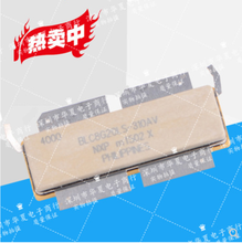 BLC8G20LS-310AV SMD RF tube High Frequency Power amplification module